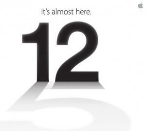 2012_media_invite.jpg