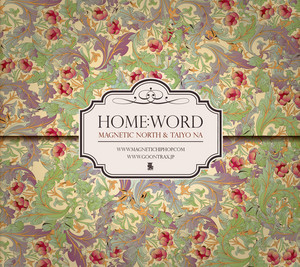 Home_ Word.jpg