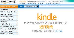 Kindle_01.jpg