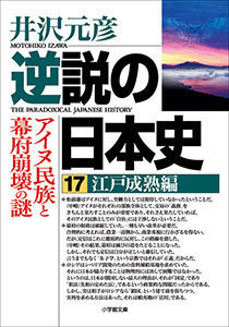 gyakusetu_01.jpg