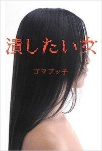 tubishi_01.jpg