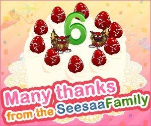 Seesaa_01.jpg