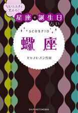 ibooks_20141029.png