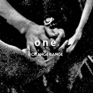 one - Single.jpg